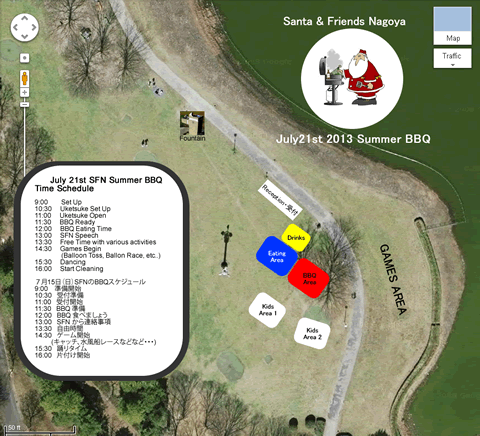 Satellite map of the SFN BBQ area