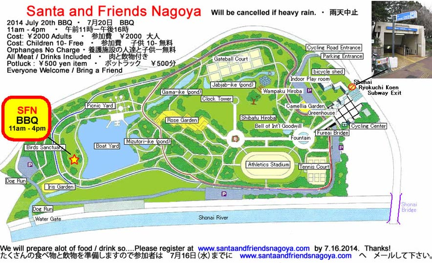 Map of the SFN BBQ area at Shonai Park
